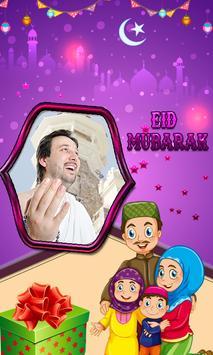 Bakar-Eid Photo Frames poster