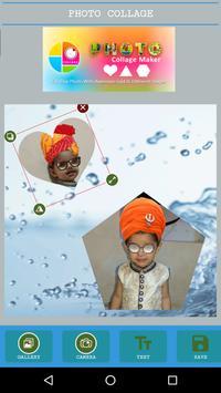 Photo Collage screenshot 17