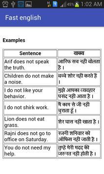 English Grammar book screenshot 2