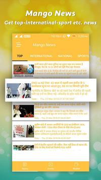 Mango News poster
