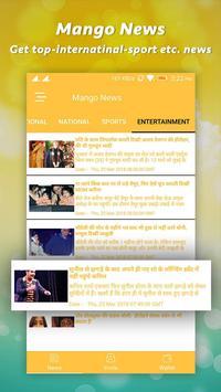 Mango News screenshot 1