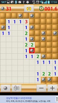 Minesweeper Maniac screenshot 2