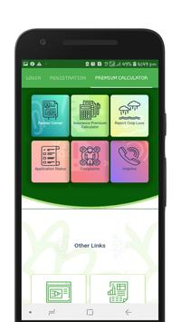 Agriculture Insurance - விவசாய பயிர் காப்பீடு screenshot 2