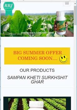 RBJ Marketing screenshot 1