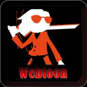 웹툰 메니저 … 인기만화책 순위 icon
