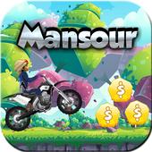 لعبة منصور:Mansour motorbikes crazy adventures icon