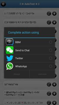 AutoText BB Pro apk screenshot