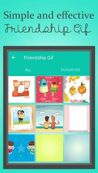 Friendship Day GIF 2017 screenshot 8