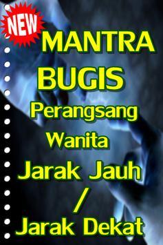 Mantra Bugis Perangsang Wanita poster