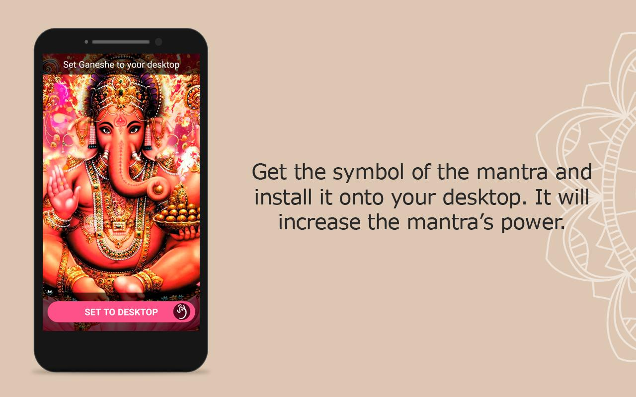Attract money  Ganesha mantra  for Android - APK Download