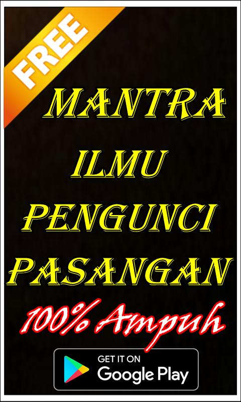 Mantra Ilmu Pengunci Pasangan Lengkap for Android - APK Download