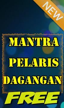 Mantra Pelaris Dagang screenshot 1