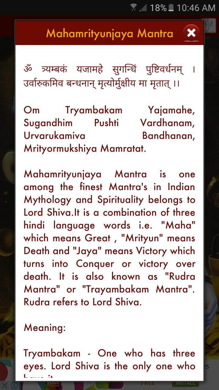 Mahamrityunjaya Mantra for Android - APK Download