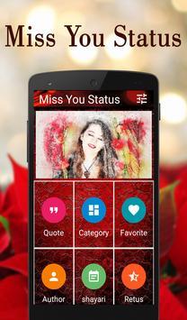 Miss You Status 2018 apk screenshot
