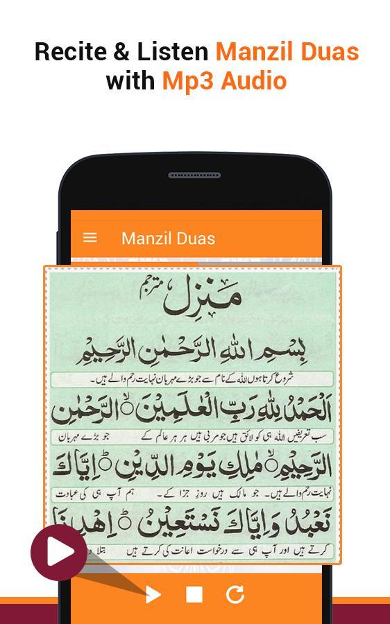 Manzil Dua - Cure against Black Magic for Android - APK Download