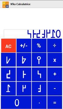 N'Ko Calculatrice apk screenshot