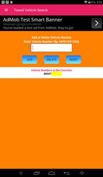 Mumbai Towed Vehicle Search screenshot 4