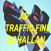 AP Challan (Traffic Police E Challan Fine) icon