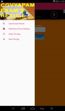 Chhattisgarh CGVYAPAM Exam Results App screenshot 2