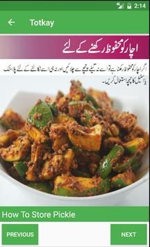 Masala tv recipes urdu apk download free food drink app for masala tv recipes urdu apk screenshot forumfinder Gallery
