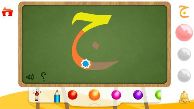 Kids Arabic Alphabet Oasis - واحة الحروف poster