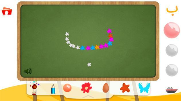 Kids Arabic Alphabet Oasis - واحة الحروف screenshot 2