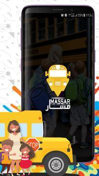 Masar Bus - Parent مسار - أولياء الأمور poster