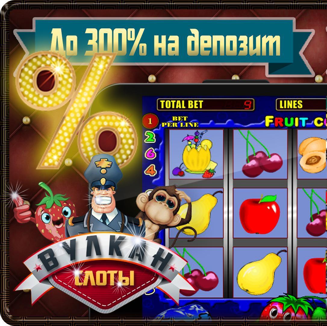 наблюдения в казино