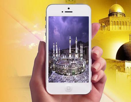 Madinah Wallpapers screenshot 1