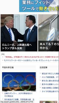 News: CNN Japan 日本 poster
