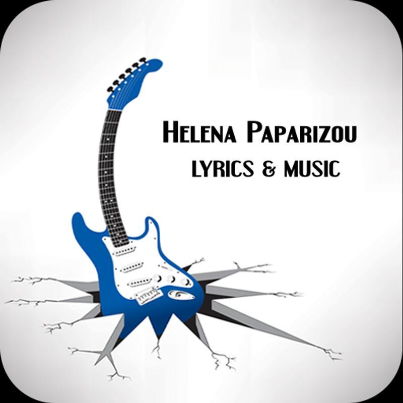 Heroes — helena paparizou | last. Fm.