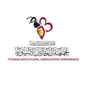 المؤتمر الدولي لجمعية النحالين icon