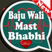 Bhojpuri Hot Video Status and Shayari Jokes icon