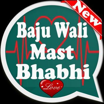 Bhojpuri Hot Video Status and Shayari Jokes poster