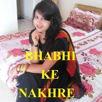 Bhojpuri Hot Video Status and Shayari Jokes screenshot 1