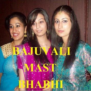 Bhojpuri Hot Video Status and Shayari Jokes screenshot 2