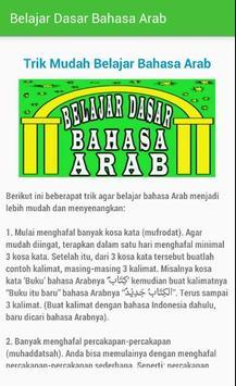 Belajar Dasar Bahasa Arab screenshot 2