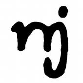 MasterJuke icon