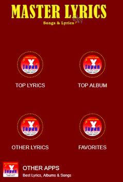 Rakim Lyrics screenshot 1