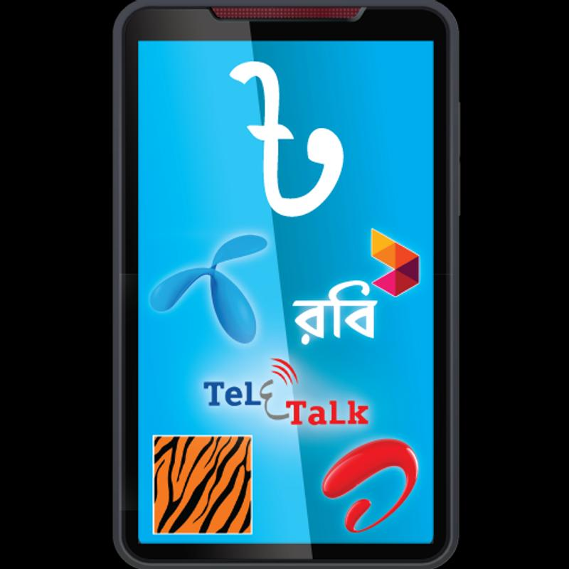 my banglalink apps apk free download