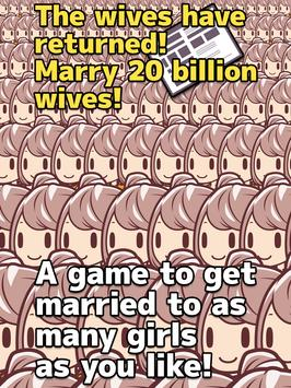 20 Billion Wives screenshot 4