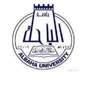 دليل جامعة الباحة icon