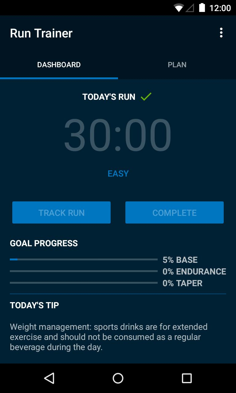 MapMyRun Trainer for Android - APK Download on