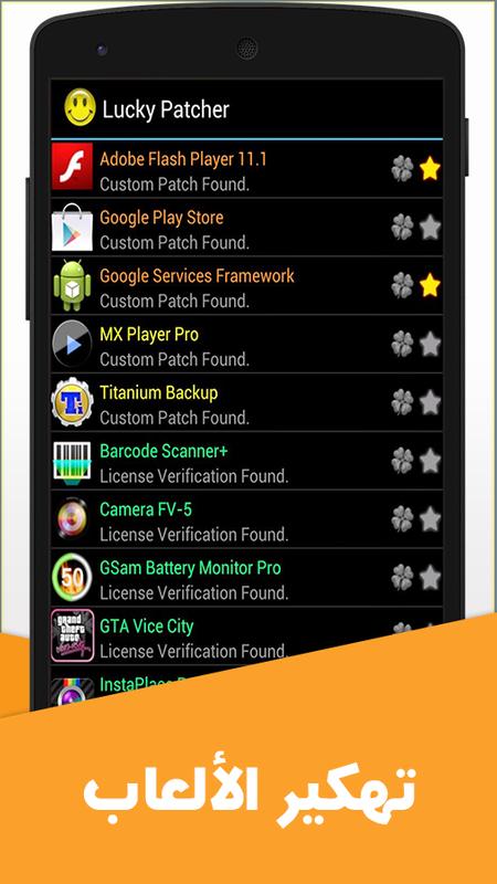 gsam battery monitor pro apk 3.33