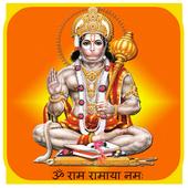 Hanuman Ji Aarti LWP icon