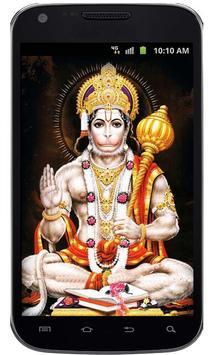 Hanuman Ji Aarti LWP poster