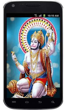 Hanuman Ji Aarti LWP screenshot 1