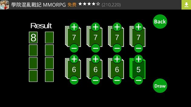 Card Shuffler apk screenshot