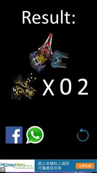 Earth Defense Force Xio apk screenshot