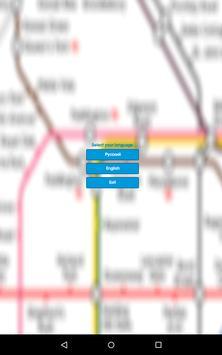 Maps Metro poster